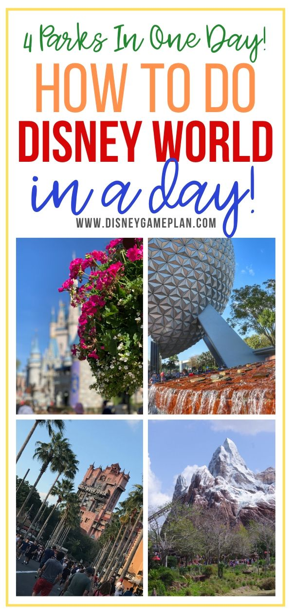 Four Parks In One Day? Disney World in a Day? Yep, it's possible. If you only have one day at Walt Disney World and you want to get the most out of it, get yourself a park hopper ticket and follow these basic guidelines. #disneytips #disneyplanningtips #disneyworld
