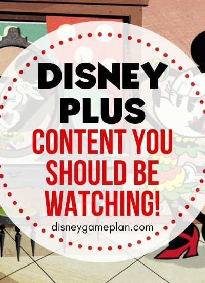 Are you hooked on the new Disney Plus streaming service Yet? Check out this Disney Plus Content worth watching That Totally Rocks. #DisneyPlus #DisneyMovies