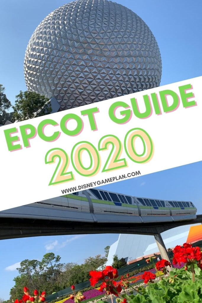 There are some things you need to know before visiting Epcot that will improve your experience greatly. Here is an updated Epcot guide...